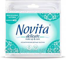 Палочки Косметические Ватные Ушные NOVITA Delicate Make Up & Care Новита Пакет 200шт.