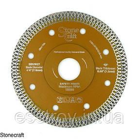 Алмазный диск 115x1.2 Х-турбо, фото 2