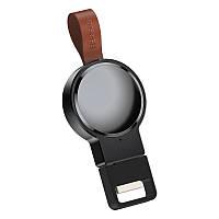 Беспроводное зарядное устройство Baseus для Apple Watch портативная брелок зарядка Qi (BS101)