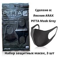 Маска питта ARAX Pitta Mask G набор масок 3 шт Япония Оригинал