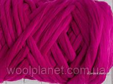 Толстая, крупная пряжа для вязания. Цвет Фуксия100%  мериносовая шерсть для вязания пледов.