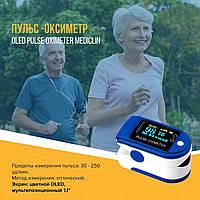 Портативный пульсометр оксиметр на палец Pulse Oximeter LK-87, Пульсометр компактный