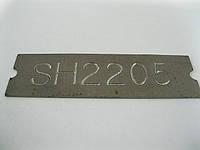Ударная маркировка промышленных изделий