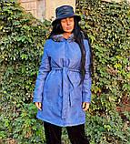 Пальто зимнее голубое, фото 3