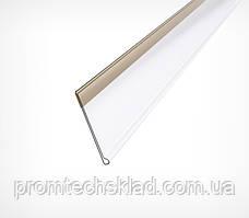 DBR39 Ценникодержатель полочный самоклеящийся серый, 1000