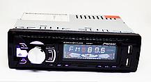 Автомагнитола Pioneer 6297 BT с 2 USB Магнитола пионер с Bluetooth и 2 ЮСБ выхода (copy) ВИДЕООБЗОР., фото 2