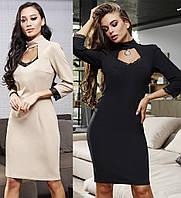Женское нарядное платье с кружевом и рукавом 3/4 SEV-1293.4390