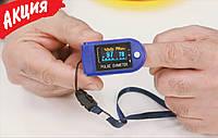 Пульсоксиметр на палець AB-68, Пульсометр компактний, Пульсоксиметр бездротовий, Вимірювач пульсу