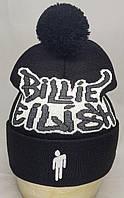 Шапка Billie Eilish, шапка зимняя Билли Айлиш.