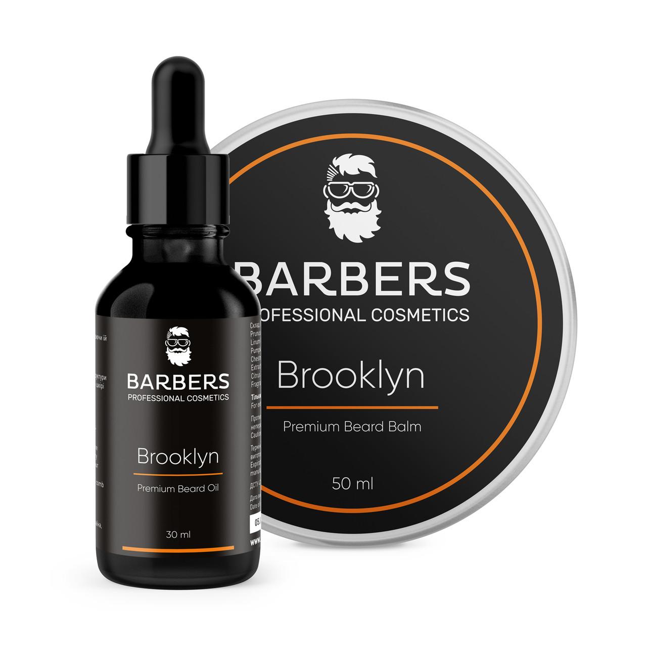 Набор для ухода за бородой Barbers Brooklyn