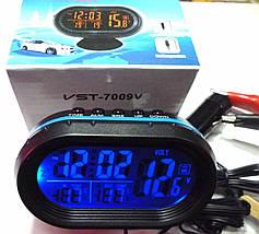 Автомобільні годинник з термометром і вольтметром VST 7009V, фото 3