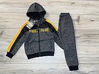 Утепленный спортивный костюм с начесом. 3- 6 лет.