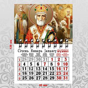Календарь магнитный Церковная тематика 2021 А7