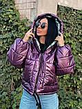 Куртка зимняя фиолетовая, фото 2