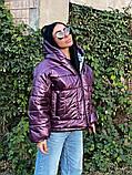 Куртка зимняя фиолетовая, фото 3
