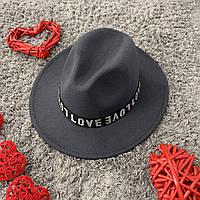 Шляпа Федора унисекс с устойчивыми полями Love темно-серая (графит), фото 1