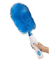 Электрическая щетка для уборки пыли Hurricane Spin Duster - Акция