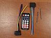 Автомагнитола Pioneer 6297 BT с 2 USB Магнитола пионер с Bluetooth и 2 ЮСБ выхода (copy) ВИДЕООБЗОР., фото 6
