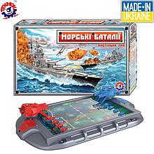 Детская настольная игра Морской Бой (1110), Технок