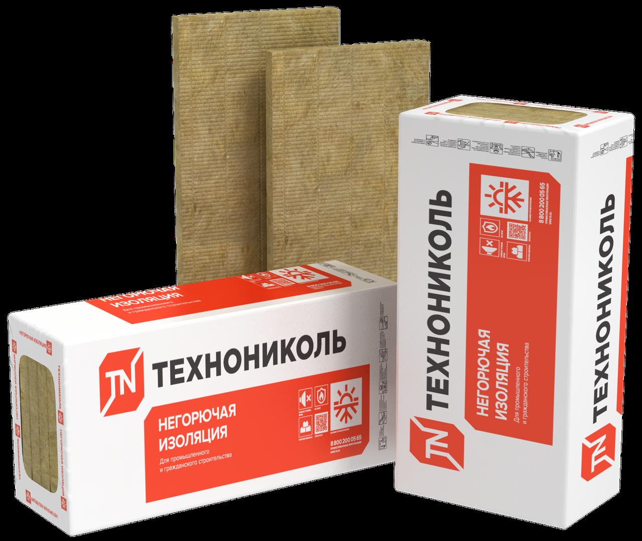 Утеплитель ТЕХНОФАС ОПТИМА 50 мм 120 кг/м3 ТехноНиколь (2.88 м.кв в уп)