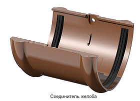 Хомут желоба медный De Mazzonetto Италия 127/80 мм