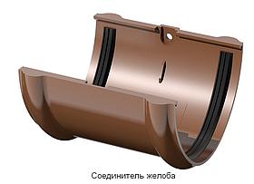 Хомут желоба медный De Mazzonetto Италия 153/100 мм