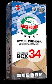 Смесь клеевая ANSERGLOB BCX 34 для керамогранита (0951)