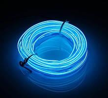Гибкий светодиодный неон Синий Neon Glow Light Blue - 3 метра ленты на батарейках 2 AA