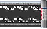 Супердиффузионная мембрана Dorken Delta-Vent N Plus 130 г/м.кв. 1,5м х 50м (1187), фото 2