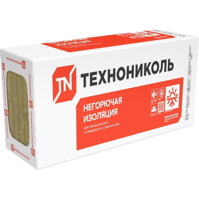 Утеплитель ТЕХНОВЕНТ СТАНДАРТ 50 мм 80 кг/м3 ТехноНиколь (4,32м2/6шт)