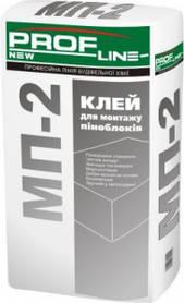 Клей для газобетона МП-2, 25кг зима