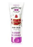 Живильний крем для рук «Малиновий мільфей» Beauty Cafe