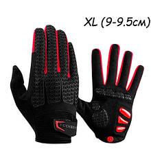 Перчатки велосипедные закрытые гелиевые XL, 9-9.5см, RockBros S169-1
