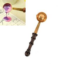 Ложка ложечка для плавления сургуча воска, деревянная ручка