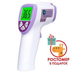 Arhimed Ecotherm ST350 Бесконтактный термометр