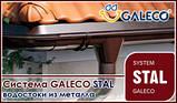 Желоб водосточный 4 п.м. Galeco STAL 125/80, фото 2