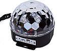 Светомузыка диско шар c Bluetooth Magic Ball Music XXB 01/M6 вращающийся MP3 плеер с пультом, фото 3