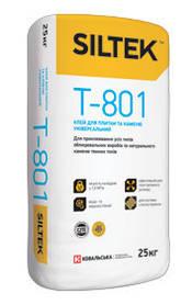 Клей для плитки и камня универсальный SILTEK Т-801 (0956)