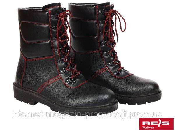 Защитные ботинки утепленные BRWINTER с металлическим подноском