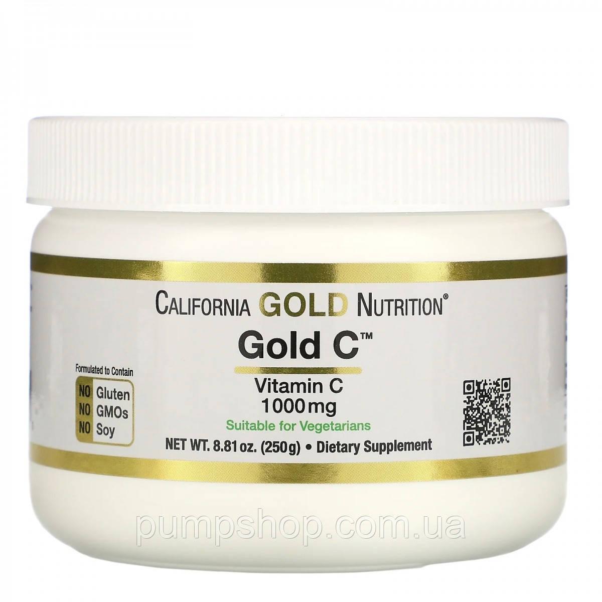 Вітамін C в порошку California Gold Nutrition Gold C 1000 мг 250 г