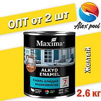 Maxima Эмаль алкидная высококачественная Желтый 2,3 кг