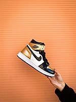 Кроссовки женские Nike Air Jordan 1 Retro золото, Найк ДжорДан, натуральная кожа, прошиты. Код KS-2623