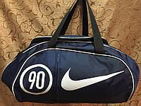 Сумка женские спортивная nike синий(только оптом)женские сумка/спорт сумки/Женская спортивная сумка, фото 1