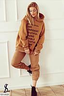 Женский теплый спортивный костюм на флисе, фото 1