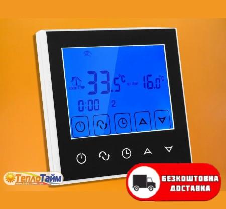 Терморегулятор BHT 323 GB sensor (чорний, білий)