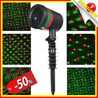 Лазерный проектор для дома и квартиры новогодний Star Shower Laser Light Стар Шовер