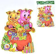 """Новогоднее украшение для  декора окон, стен """"Свинки"""""""