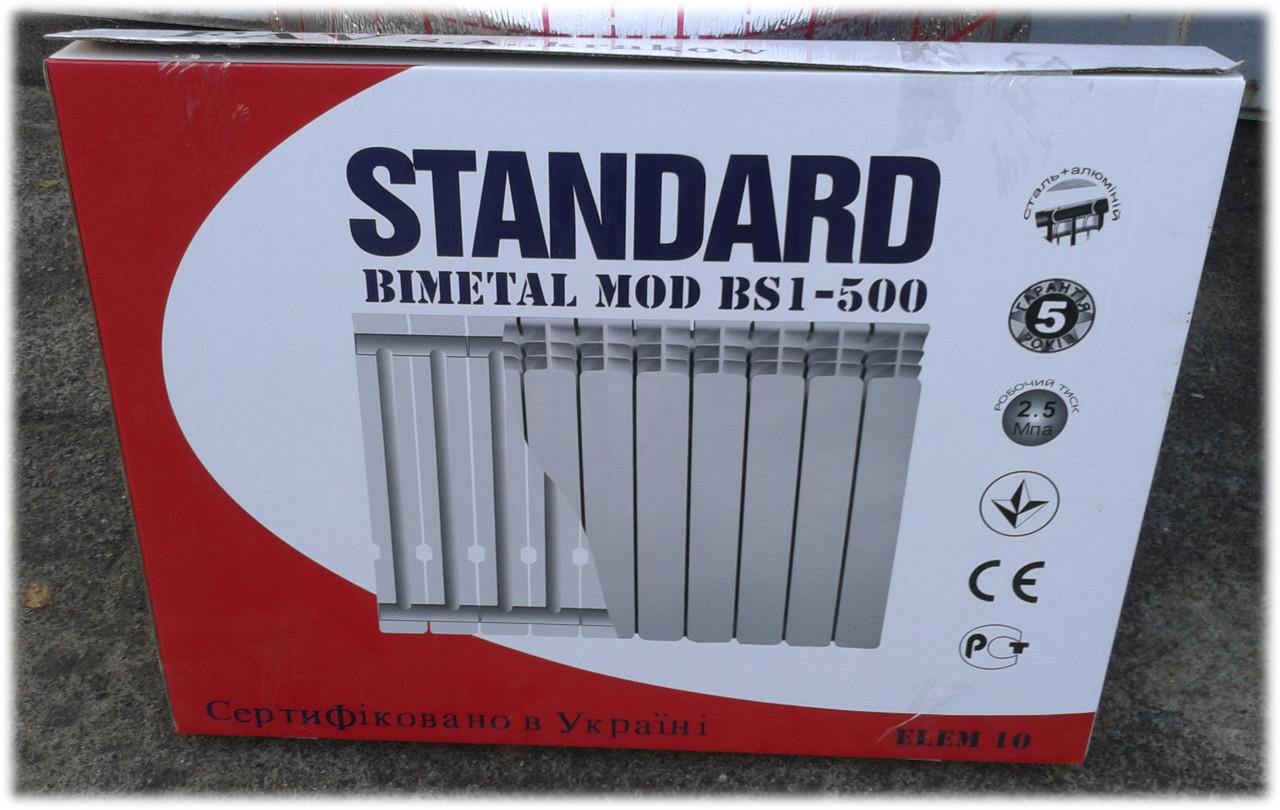 Спецпредложение. Биметаллический радиатор Standard BS1-500. Польша