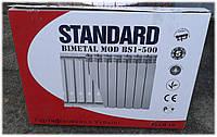 Спецпредложение. Биметаллический радиатор Standard BS1-500. Польша, фото 1