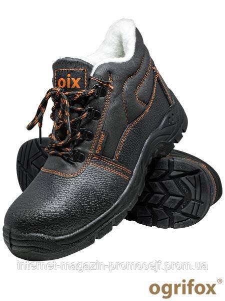Ботинки зимние рабочие OX-OIX-TO-SB BP с металлическим подноском